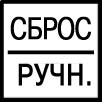 Элементы управления ПКП1