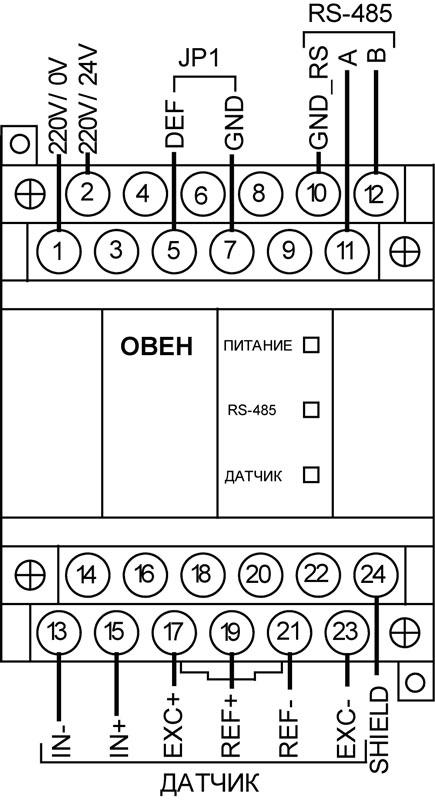 Общий чертеж прибора МВ110-224.1ТД