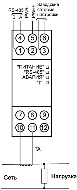 МЭ110-224.1Т к однофазной