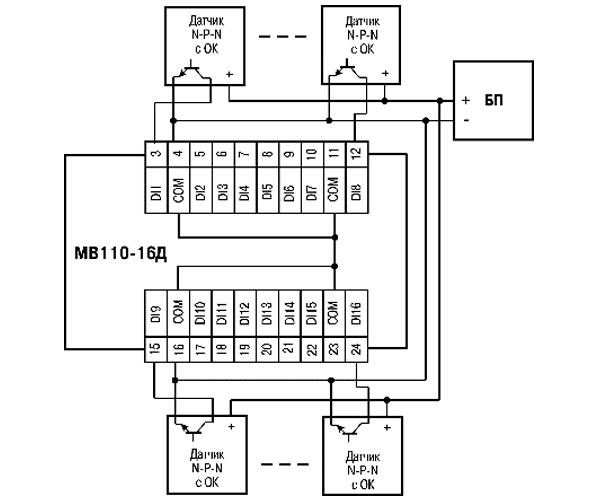 Схема подключения МВ110-224.16Д