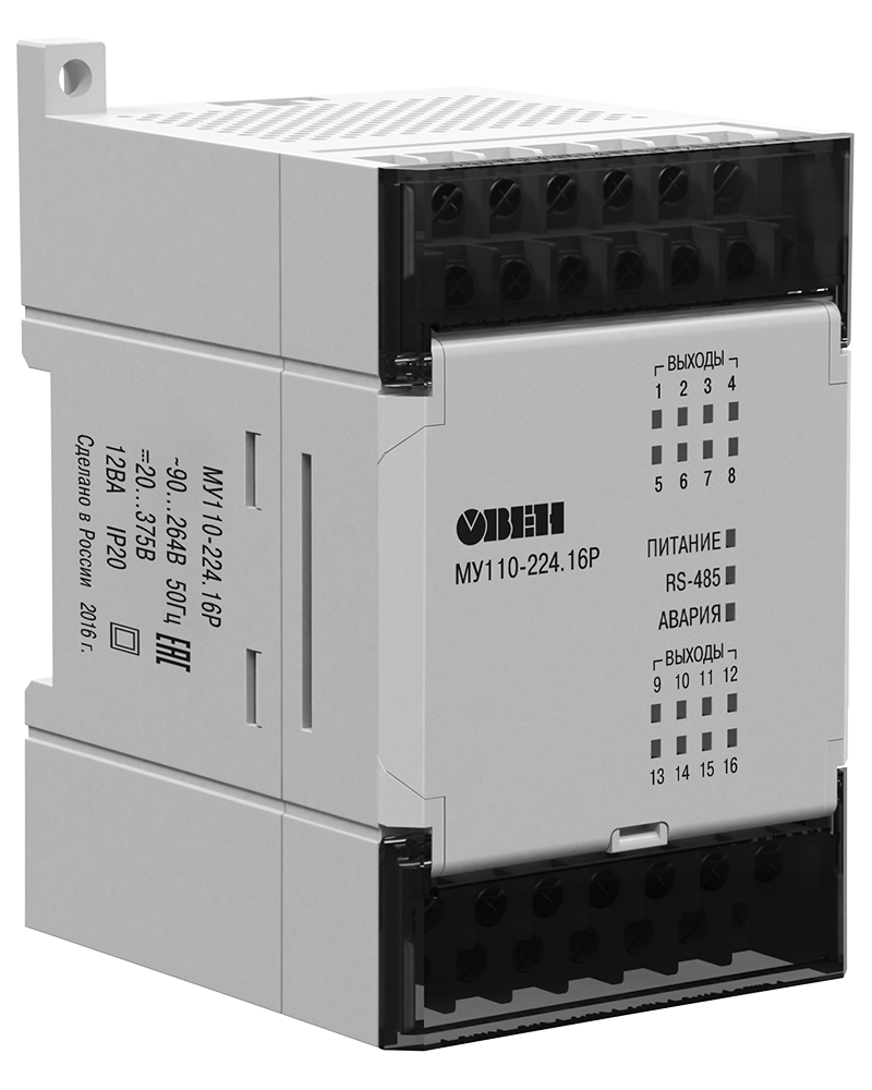 Модуль дискретного вывода МУ110-16Р
