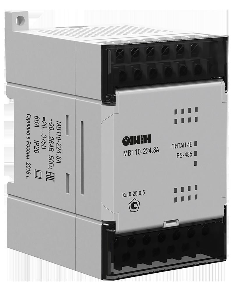 Модуль ввода аналоговых сигналов МВ110-8А
