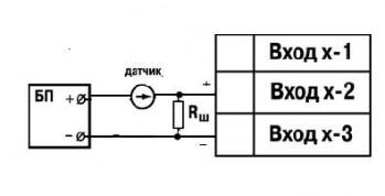 Подключение активного датчика с токовым выходом 0….5мА или 0(4)….20мА (Rш = 100Ом ±0,1%)
