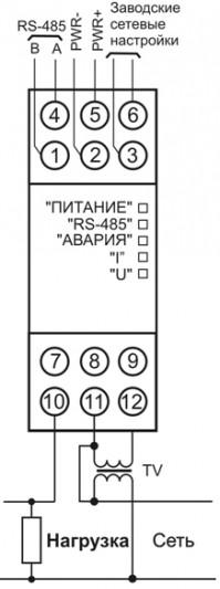 Подключение прибора МЭ110-224.1М к однофазной сети через согласующий трансформатор напряжения