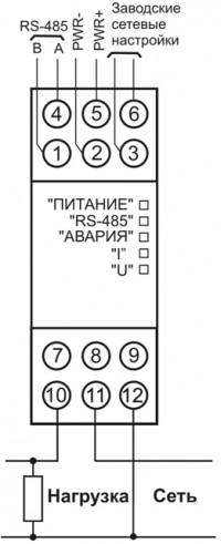 Подключение прибора МЭ110-224.1М к однофазной сети