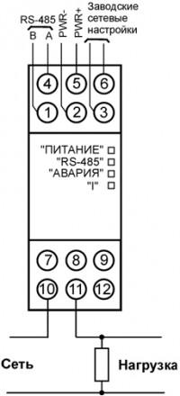 Подключение прибора МЭ110-224.1Т к однофазной сети