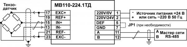 Подключение к прибору МВ110-224.1ТД внешних устройств с применением четырехпроводной схемы подключения к датчику и использованием заземления
