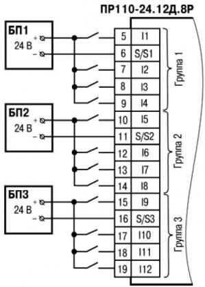 Подключение к ПР110-х.12х.8х дискретных датчиков с выходом типа «сухой контакт»