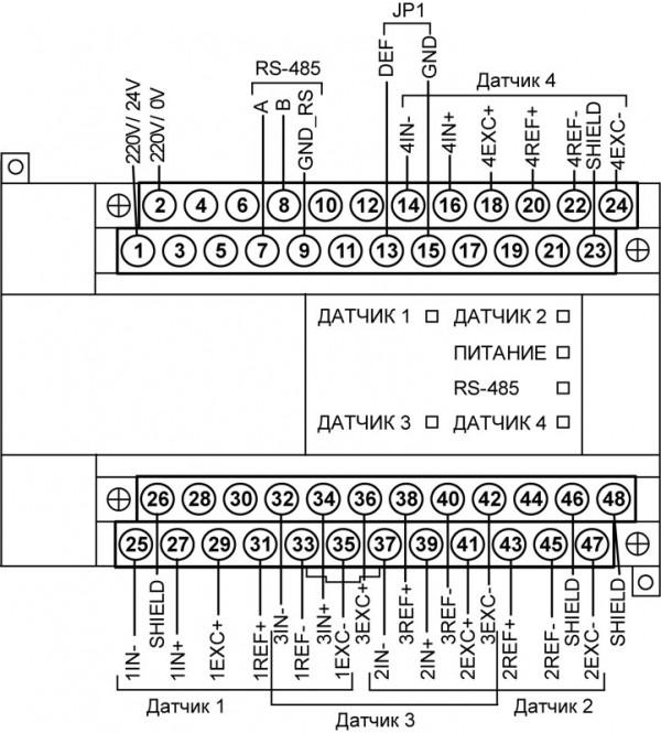 Общий чертеж прибора МВ110-224.4ТД