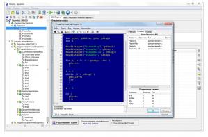 Разработка алгоритма на скриптовом языке программирования