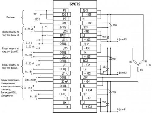 Схема соединения для типа подключения нагрузки «звезда с нейтралью»