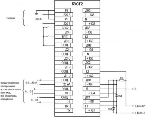 Схема соединения для типа подключения нагрузки «одна фаза, 380 В»
