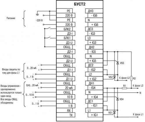Схема соединения для типа подключения нагрузки «две фазы, 380 В»