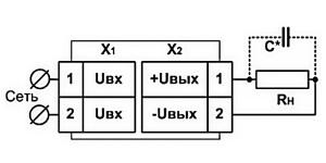 Схема подключения БП02