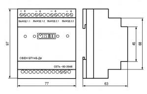 Габаритные и установочные размеры БП14