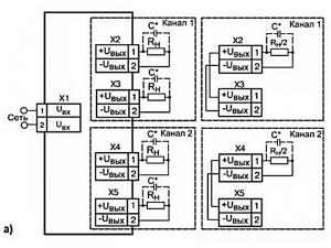 Схема подключения БП14Б-Д4.2-хх (а)