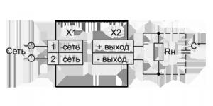 Схема подключения БП15