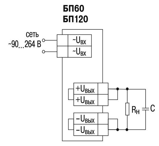 Схема подключения ОВЕН БП120Б-Д9-24С