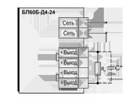 Схема подключения БП60