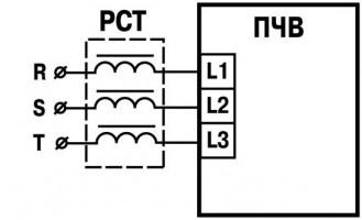 Подключение сетевых дросселей серии РСТ