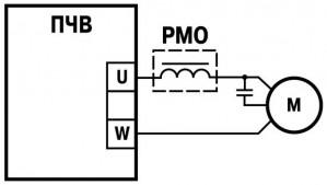 серии РМО в выходных цепях ПЧВ для питания однофазных электродвигателей