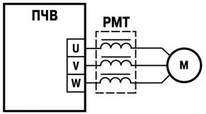 серии РМТ в выходных цепях ПЧВ для питания трехфазных электродвигателей