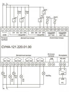 Схема подключения СУНА-121.220.01.00