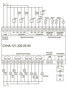 Схема подключения СУНА-121.220.05.00