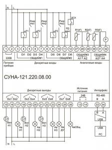 Схема подключения СУНА-121.220.08.00