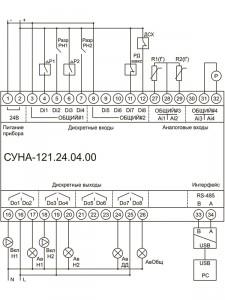 Схема подключения СУНА-121.24.04.00