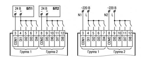 Схема подключения к ПР200 дискретных датчиков с выходом типа «сухой контакт»