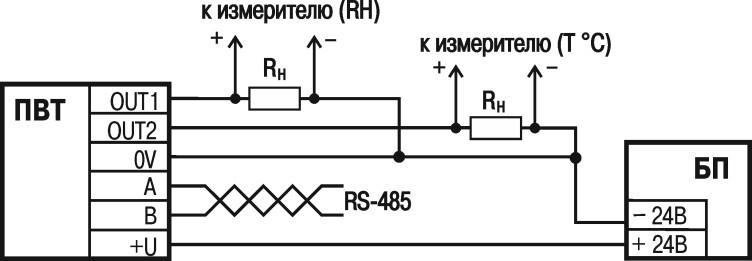 Схема подключения преобразователя влажности и температуры ПВТ10