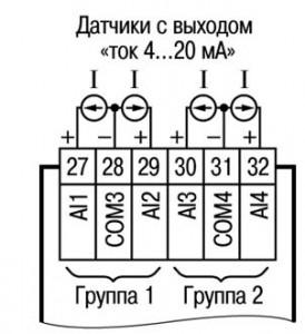 активного датчика с выходом типа «Ток 4…20 мА» (к входам I10… I12 аналогично)