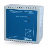 Датчик (сигнализатор) метана (горючих газов) ОВЕН ДЗ-1-СО
