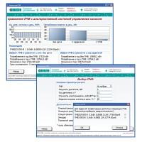 Калькулятор энергосбережения для ОВЕН ПЧВ