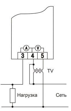 Подключение прибора к однофазной сети через согласующий трансформатор напряжения