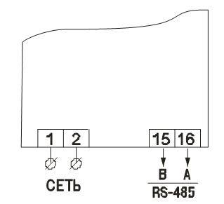 Подключение питания прибора и интерфейса RS-485