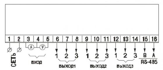 Схема расположения контактов на приборе КМС-Ф1