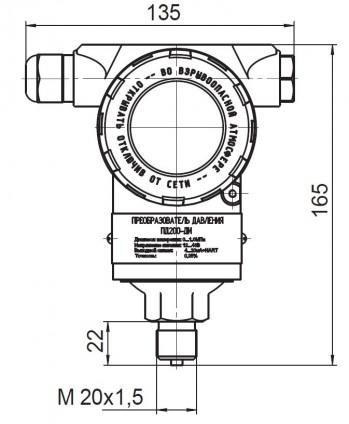 Конструктивное исполнение датчика ПД200-ДИ модели 315