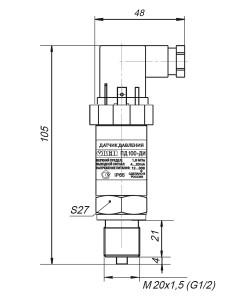Габаритные размеры ПД100-ДИ-311-Х
