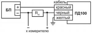 Схема подключения ПД100-ДГ