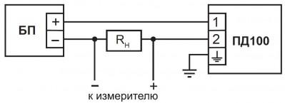 Схема подключения ПД100-ДИ