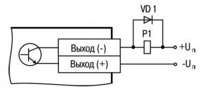 Схема подключения нагрузки к ВЭ типа «К» (диод VD1 должен быть рассчитан на напряжение 100 В и ток 1 A)