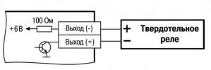 Схема подключения нагрузки к ВЭ типа «Т»