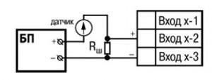 Подключение активного датчика с токовым выходом 0...5 мА или 0(4)...20 мА (Rш = 100,0 Ом ± 0,1%)