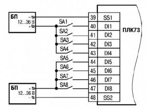 Подключение датчиков к дискретным входам