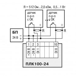 ПЛК100-24, датчик n-p-n типа