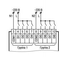 Подключение к ПР200.220 дискретных датчиков с выходом типа «сухой контакт»
