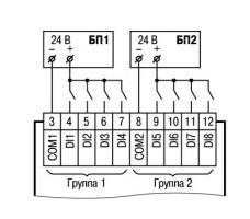 Подключение к ПР200.24 дискретных датчиков с выходом типа «сухой контакт»