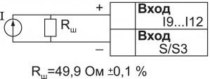 Схема подключения аналогового датчика 4..20 мА